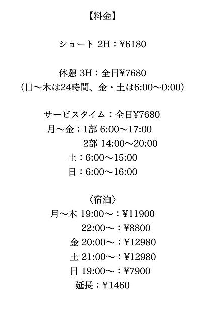 スクリーンショット 2021-03-01 14.21.13.png