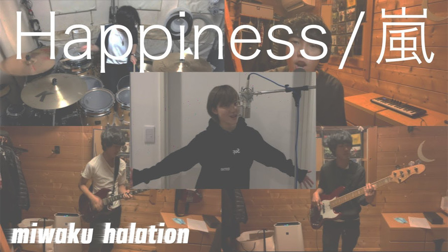 Hapiness/嵐 Covered by 魅惑ハレーション
