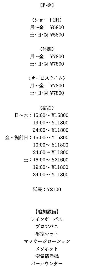 スクリーンショット 2021-03-01 13.59.46.png