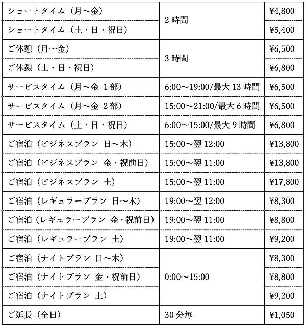 スクリーンショット 2021-05-09 19.10.51.png
