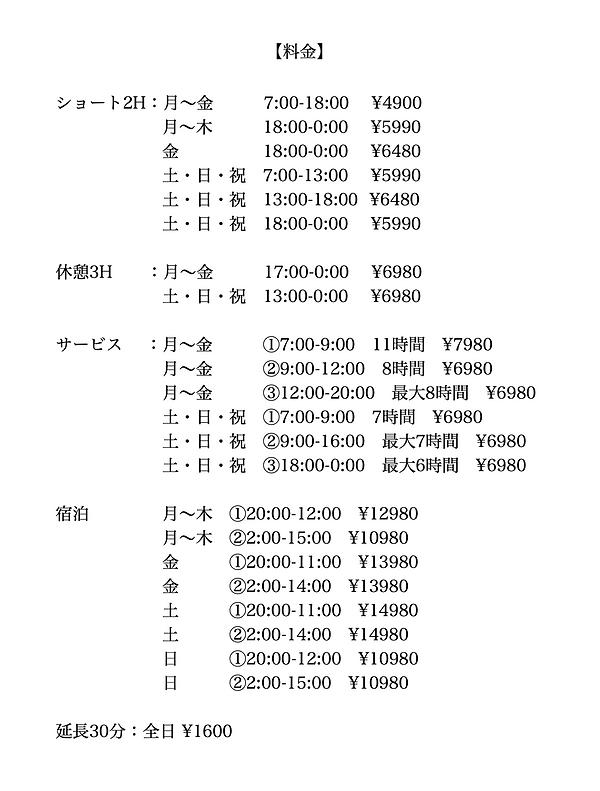 スクリーンショット 2020-11-29 21.34.39.png