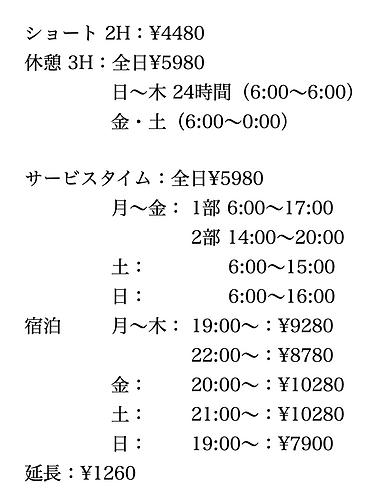 スクリーンショット 2021-03-01 12.58.16.png