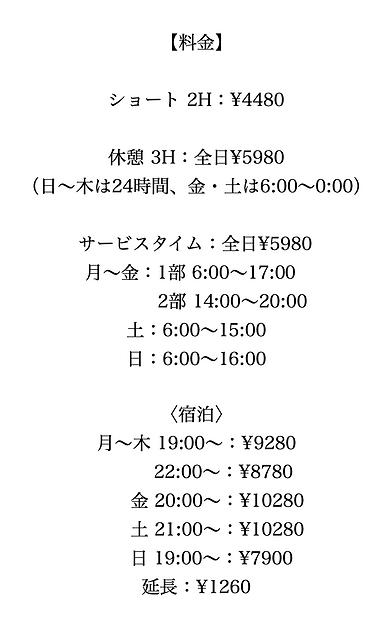 スクリーンショット 2021-03-01 14.26.29.png