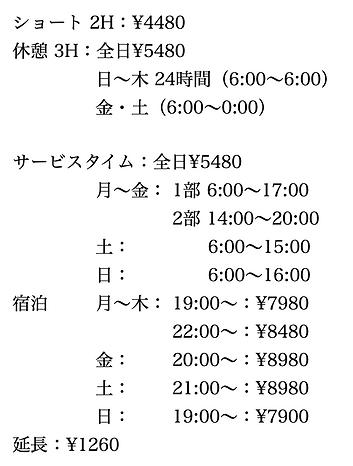 スクリーンショット 2021-04-28 16.57.07.png