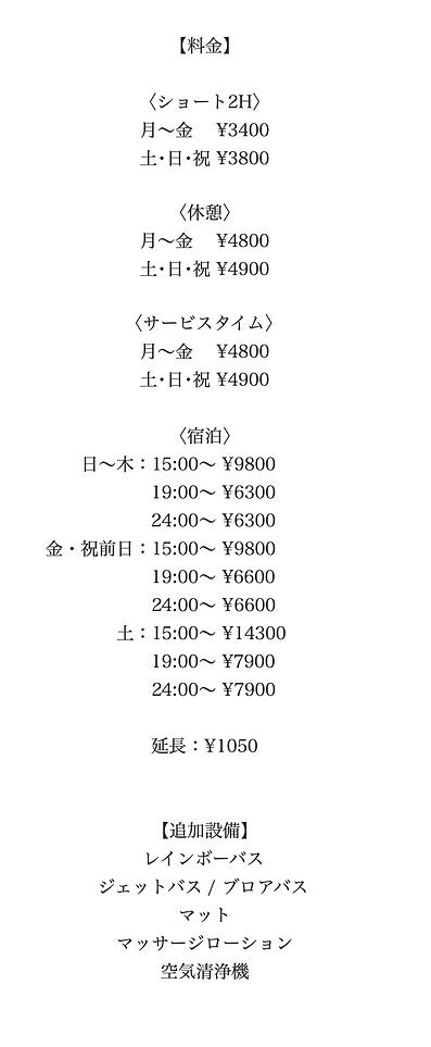 スクリーンショット 2020-05-11 22.53.13.png