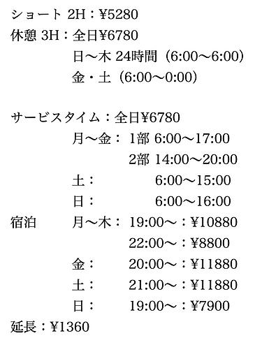 スクリーンショット 2021-03-01 12.56.23.png