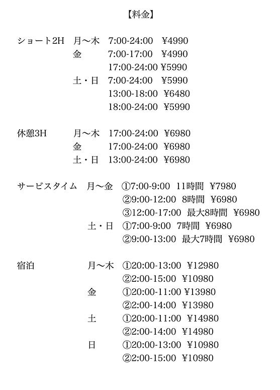 スクリーンショット 2021-04-01 20.25.18.png