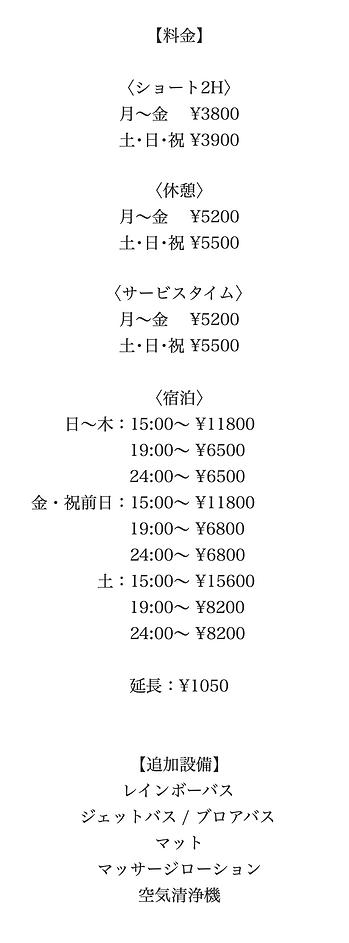 スクリーンショット 2020-05-11 22.52.13.png