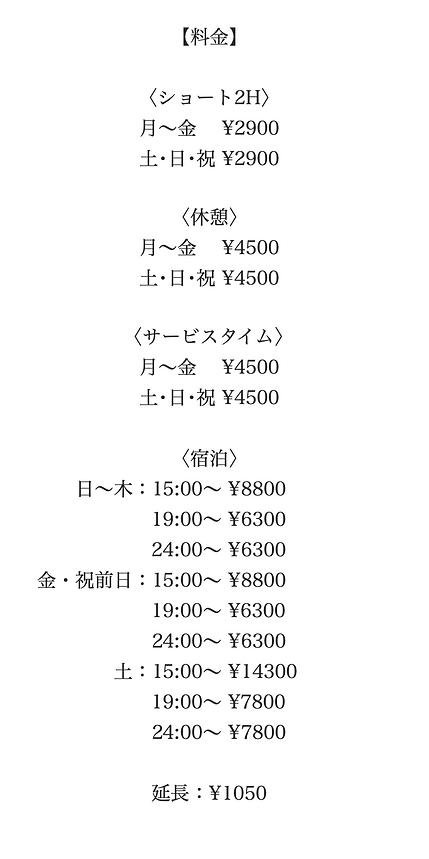 スクリーンショット 2021-03-01 14.09.38.png