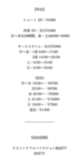 スクリーンショット 2020-05-19 22.13.40.png