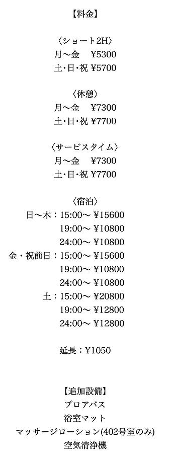 スクリーンショット 2021-03-01 16.01.32.png