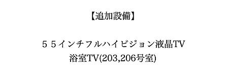 スクリーンショット 2021-02-18 21.36.56.png