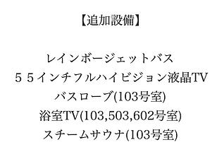 スクリーンショット 2021-02-18 21.32.58.png