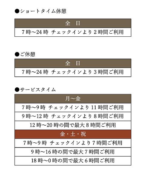 スクリーンショット 2020-11-29 21.57.39.png