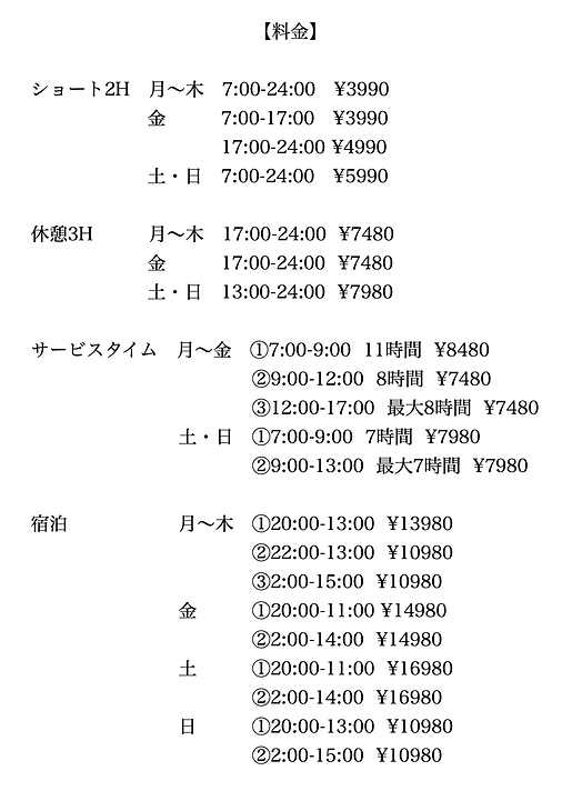 スクリーンショット 2021-09-30 23.22.44.png