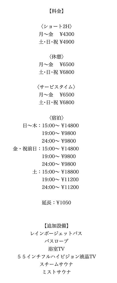 スクリーンショット 2020-05-11 22.48.57.png