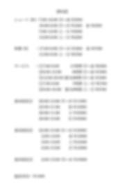 スクリーンショット 2020-05-01 14.12.41.png