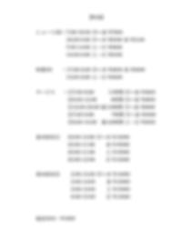 スクリーンショット 2020-05-22 23.26.04.png
