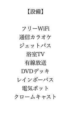 スクリーンショット 2020-05-22 18.03.01.png
