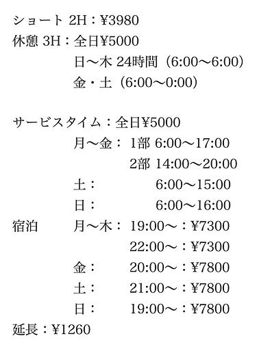 スクリーンショット 2020-05-19 21.44.51.png