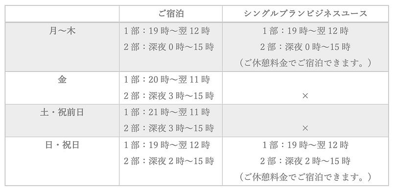 スクリーンショット 2021-07-16 11.04.39.png