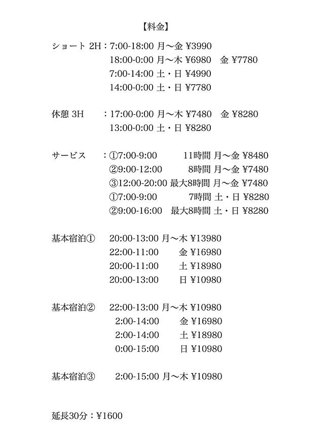 スクリーンショット 2020-05-01 14.11.03.png