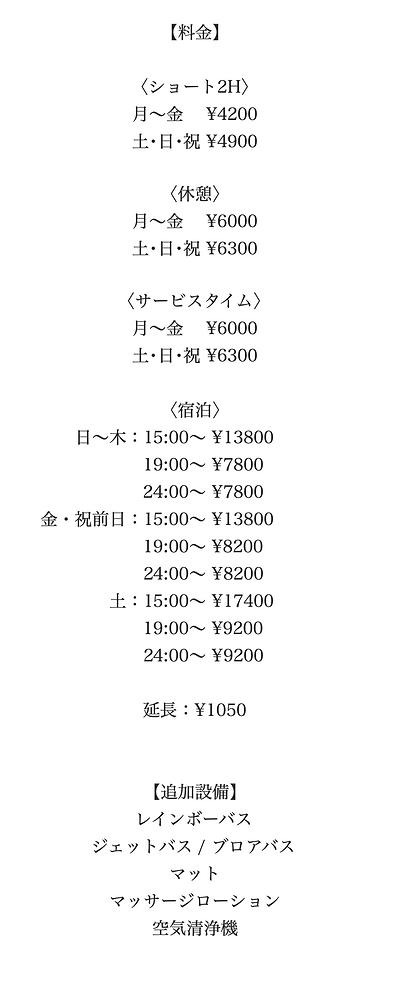 スクリーンショット 2020-05-11 22.50.38.png