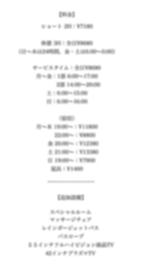 スクリーンショット 2020-05-19 21.51.23.png