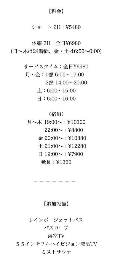 スクリーンショット 2020-05-19 21.58.02.png