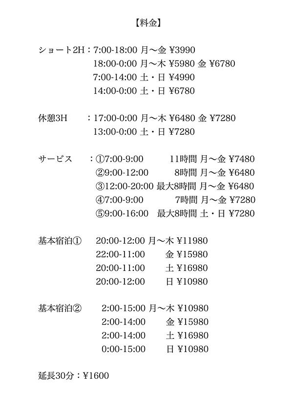 スクリーンショット 2020-05-22 23.24.43.png