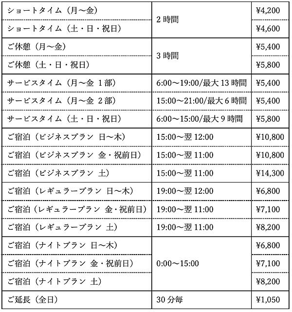 スクリーンショット 2021-05-09 19.18.05.png