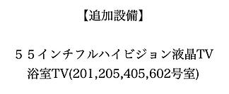 スクリーンショット 2021-02-18 21.35.01.png