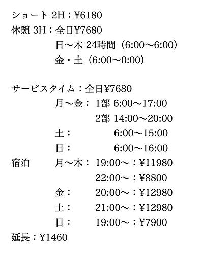 スクリーンショット 2021-03-01 12.54.12.png