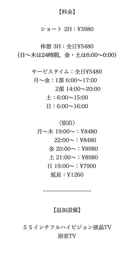 スクリーンショット 2020-05-19 22.15.12.png