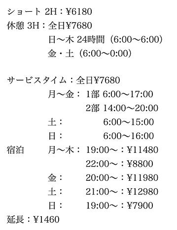 スクリーンショット 2020-05-19 21.14.39.png