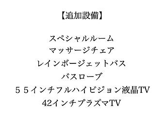 スクリーンショット 2021-03-01 14.19.12.png