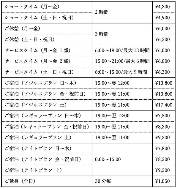 スクリーンショット 2021-05-11 12.31.13.png