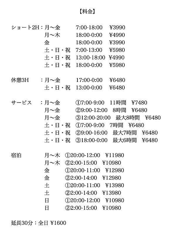スクリーンショット 2020-11-29 21.41.00.png