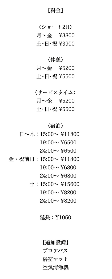 スクリーンショット 2021-03-01 14.08.01.png