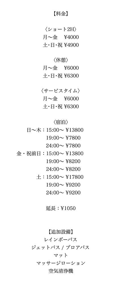 スクリーンショット 2020-05-11 22.49.42.png