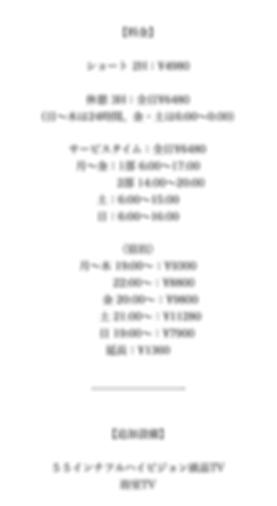 スクリーンショット 2020-05-19 22.11.13.png