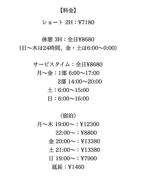 スクリーンショット 2021-03-01 14.18.16.png