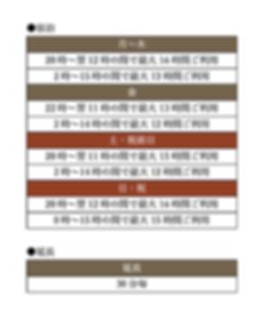 スクリーンショット 2020-05-11 18.41.40.png