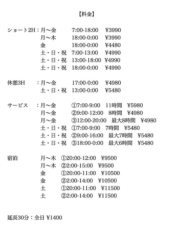 スクリーンショット 2020-11-29 21.48.10.png