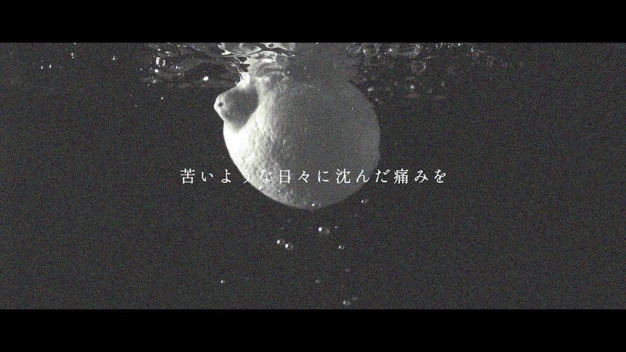 魅惑ハレーション/不発弾