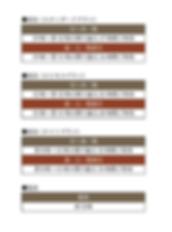 スクリーンショット 2020-04-30 23.37.11.png