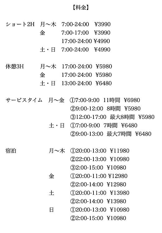 スクリーンショット 2021-09-30 23.25.19.png