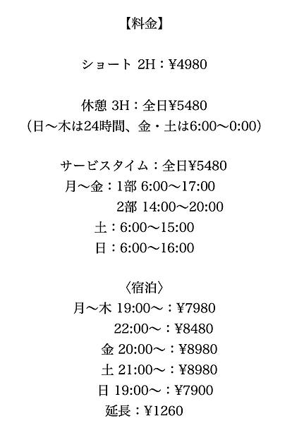 スクリーンショット 2021-04-27 14.01.50.png