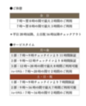 スクリーンショット 2020-05-22 21.32.37.png