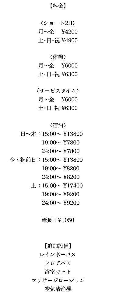 スクリーンショット 2021-03-01 14.37.06.png